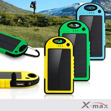 Solar Powerbank Regular YELLOW