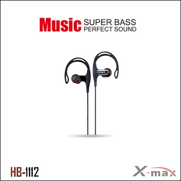 Wireless Headset X-max model HB-1112 Color Black